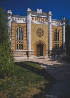 Augusz-ház és Művészetek Háza