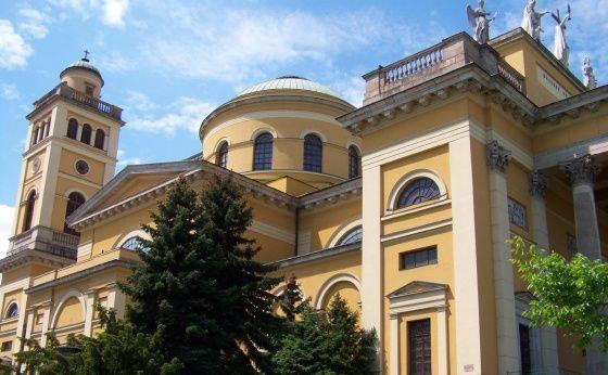 Egri főszékesegyház, Eger