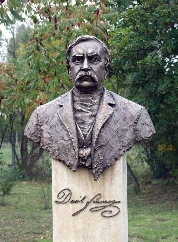 Deák Ferenc mellszobra, Berekfürdő