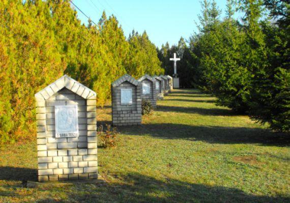 Szent Kereszt Temploma, Újireg