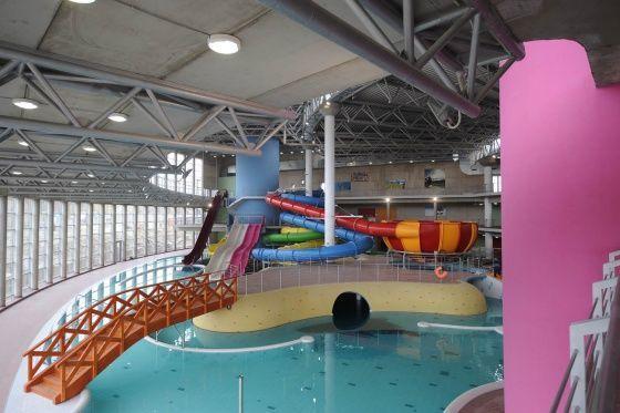 Napfényfürdő Aquapolis Szeged, Wellness-, Gyógy- és Élményfürdő