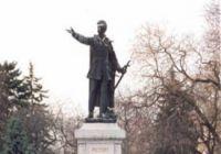 Petőfi Sándor Emlékszoba