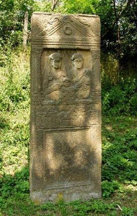 Római kori kőtár (Castrum)