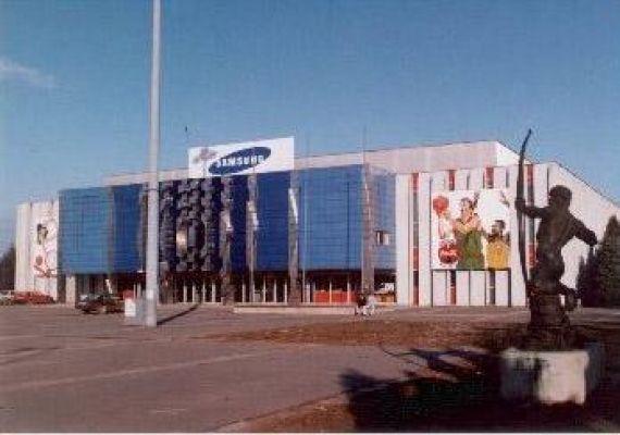 Zalaegerszeg Városi Sportcsarnok, Zalaegerszeg